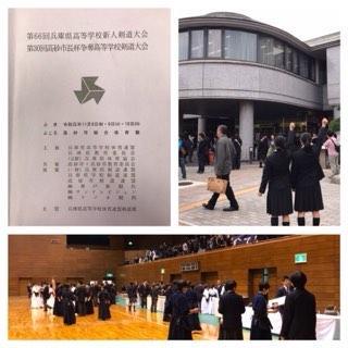神戸 高塚 高校